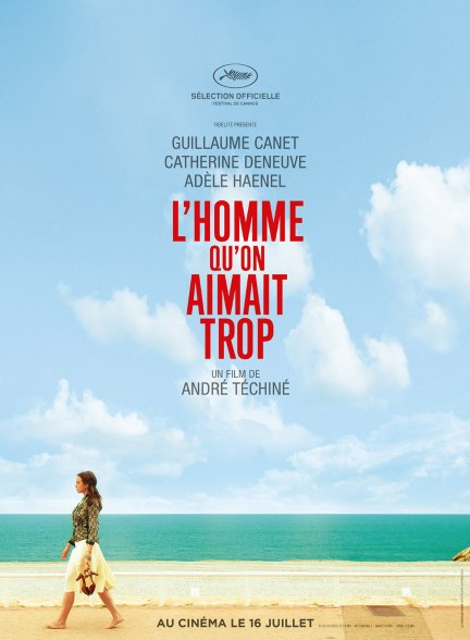 André Téchiné's In The Name Of My Daughter (Holy Grail From Hell)
